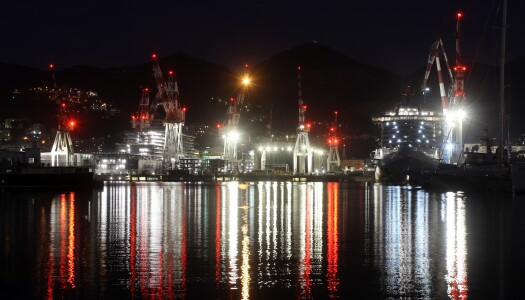 Industrial Genoa